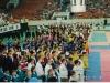1997 Чемпионат Мира (Санкт-Петербург)