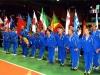 2006 Чемпионат Мира,юниоры(София,Болгария)