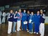 2007 Чемпионат Мира (Блед, Словения)