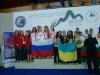 2013 Чемпионат Европы (Блед, Словения)