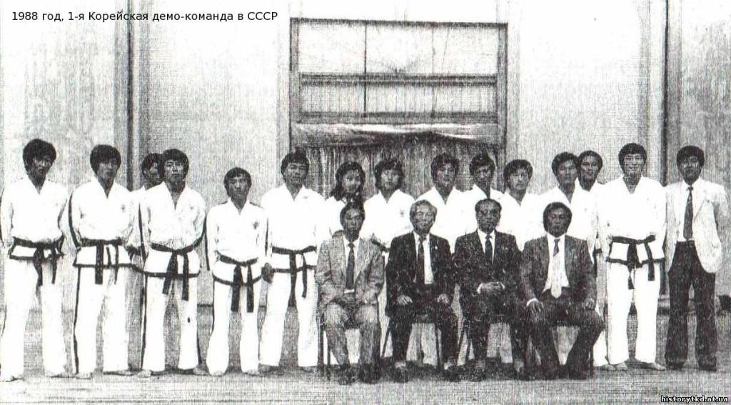 Показ команда1988